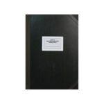 1010020302-vivlio-mitroo-mathiton-dimotikou-300f-30ch40.jpg